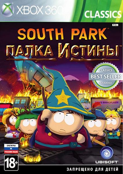 South Park: Палка истины (Classics) [Xbox 360]