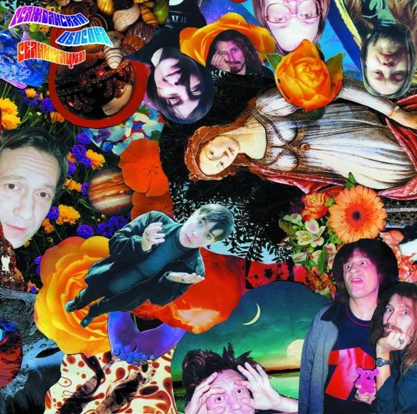 Гражданская Оборона. Реанимация (2 LP)Представляем вашему вниманию альбом Гражданская Оборона. Реанимация &amp;ndash; вторую часть дилогии &amp;laquo;Долгая счастливая жизнь/Реанимация&amp;raquo;.<br>