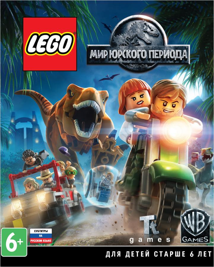 LEGO Мир Юрского Периода [PC, Цифровая версия] (Цифровая версия) lego marvel мстители avengers season pass [pc цифровая версия] цифровая версия