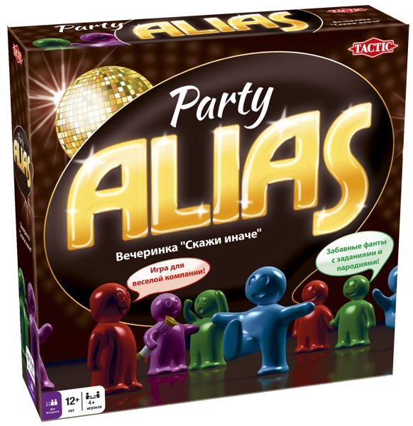 Настольная игра ALIAS. Party (2-е издание) настольная игра tactic games логическая скажи иначе компактная версия 2 53369