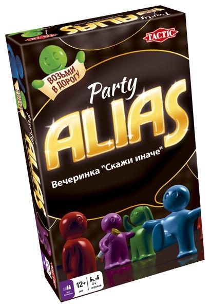 Настольная игра ALIAS. Party. Компактная версия (2-е издание) настольная игра tactic games логическая скажи иначе компактная версия 2 53369