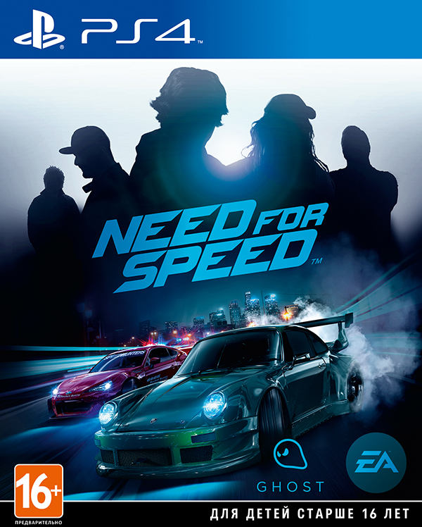 Need for Speed [PS4] sony ps4 need for speed payback [русская версия]