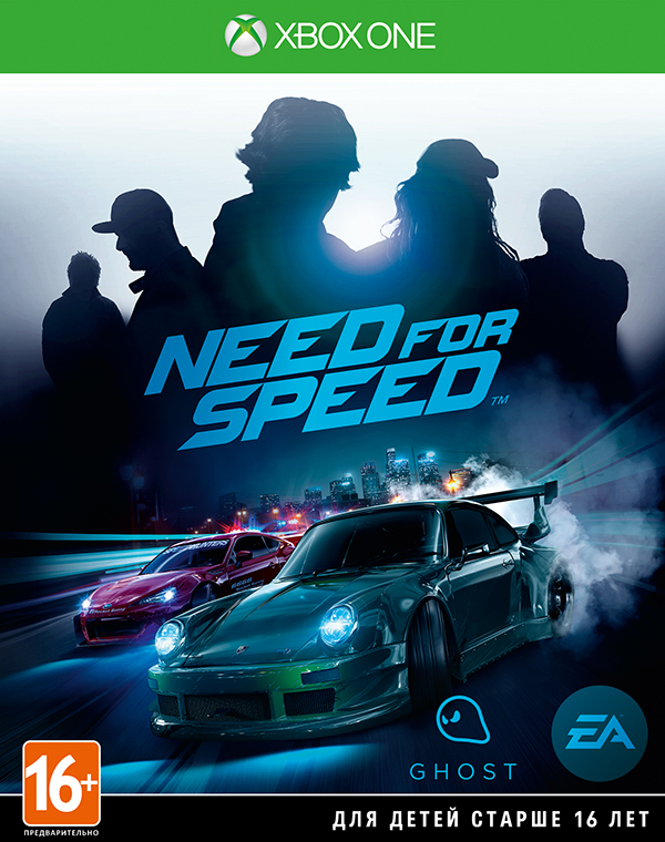 купить Need for Speed [Xbox One] дешево