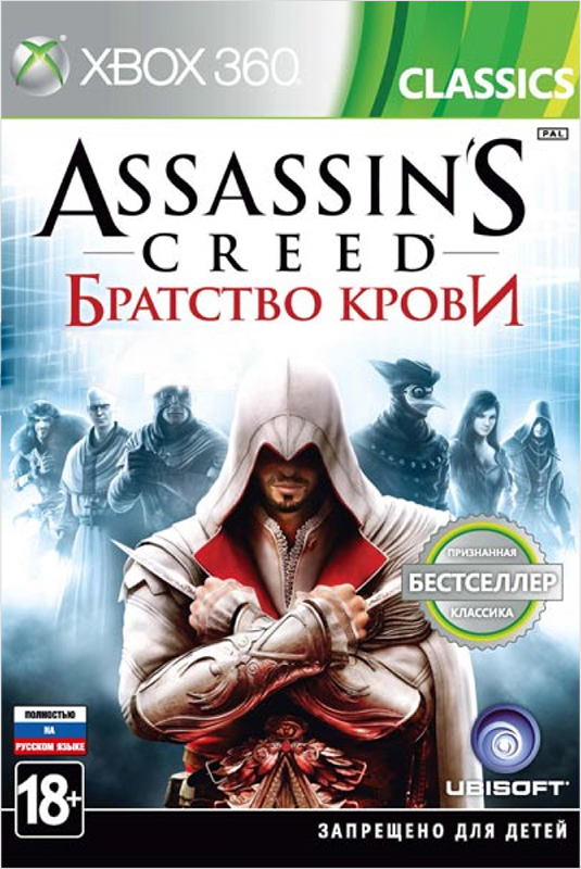 Assassin's Creed: Братство крови (Classics) [Xbox 360]
