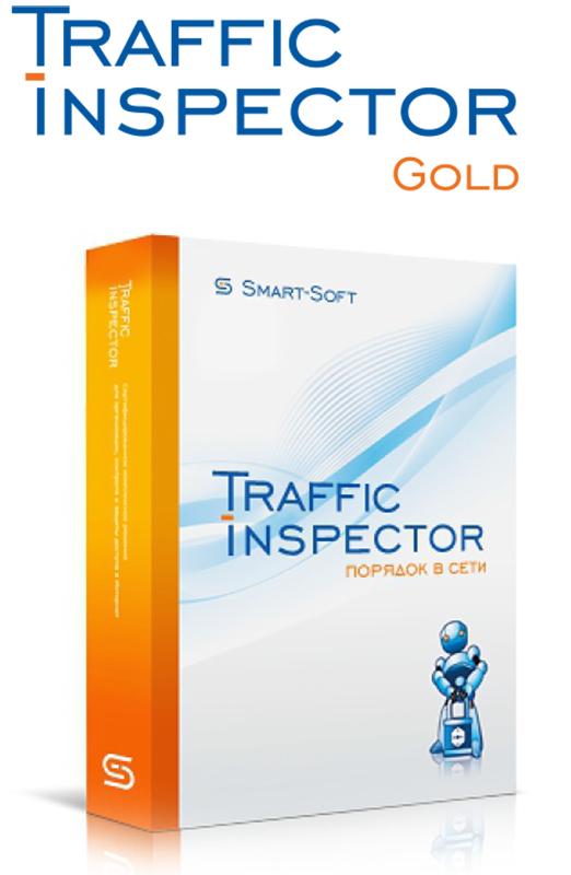 Traffic Inspector GOLD (5лицензий)Traffic Inspector &amp;ndash; это комплексное сертифицированное решение для контроля подключения к сети Интернет или оказания услуг по передаче данных. Если говорить проще, то Traffic Inspector &amp;ndash; это контроль, безопасность и экономия<br>
