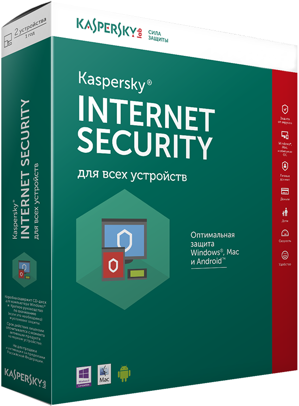 Kaspersky Internet Security для всех устройств (продление для 3-х устройств, 1 год) (Цифровая версия)