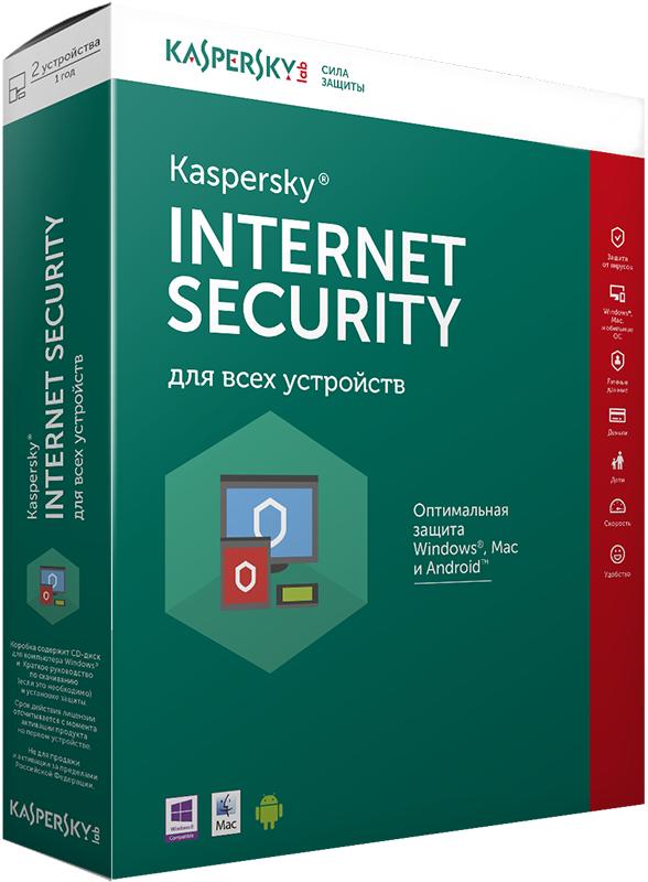 Kaspersky Internet Security. Retail Pack. Продление (3 устр. / 1 год) [Цифровая версия] (Цифровая версия)