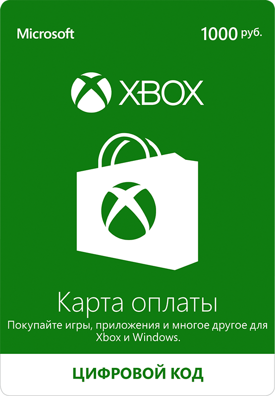 Карта оплаты Xbox 1000 рублей [Xbox, цифровая версия] (Цифровая версия) карта оплаты xbox 2000 рублей [xbox цифровая версия] цифровая версия