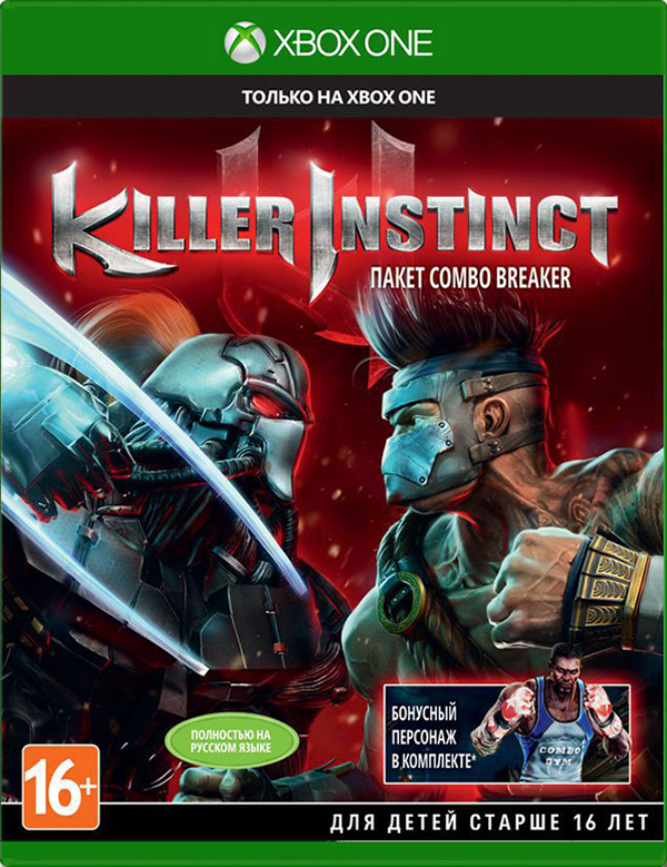 Killer Instinct [Xbox One]