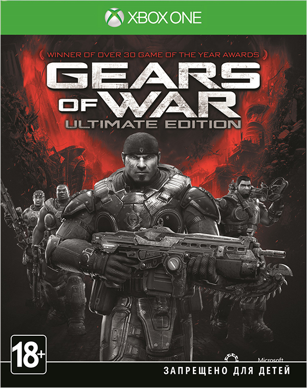 Gears of War: Ultimate Edition [Xbox One] геймпад игра microsoft xbox one wireless controller gears of war ultimate edition