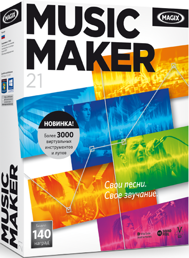 MAGIX Music Maker 21.