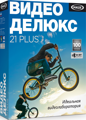 MAGIX Video Deluxe Plus 21
