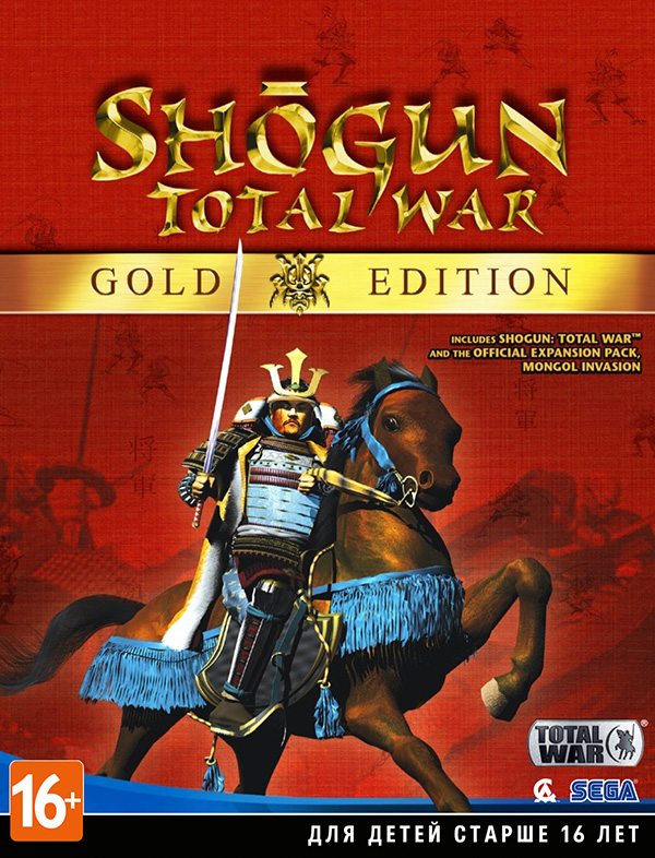 Shogun: Total War. Gold Edition