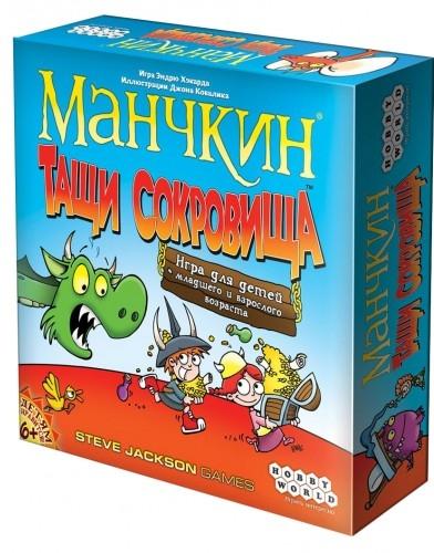 Настольная игра Манчкин. Тащи СокровищаКрасочное оформление настольной игры Манчкин. Тащи Сокровища, большое поле, упрощённые правила и очаровательные котята-охранята – всё это ждет храбрых героев в коробке с игрой.<br>