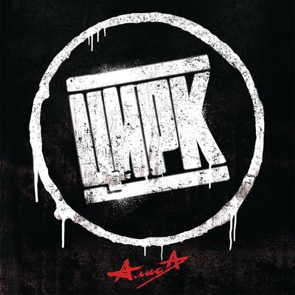 Алиса. Цирк (LP)Алиса. Цирк – девятнадцатый студийный альбом российской рок-группы «Алиса». Альбом вышел 19 сентября 2014 года.<br>