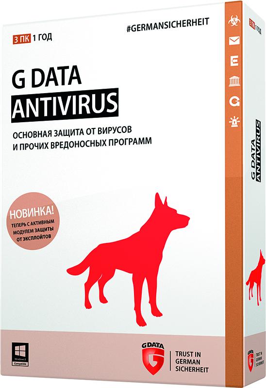 G Data Antivirus (3 ПК, 1 год) (Цифровая версия)