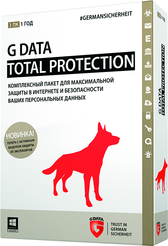 G Data Total Protection (3 ПК, 1 год) (Цифровая версия)
