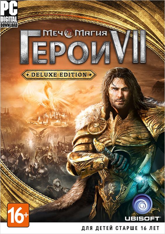 Меч и Магия Герои VII (Might & Magic Heroes VII) Deluxe Edition [PC, Цифровая версия] (Цифровая версия) watch dogs 2 deluxe edition [pc цифровая версия] цифровая версия