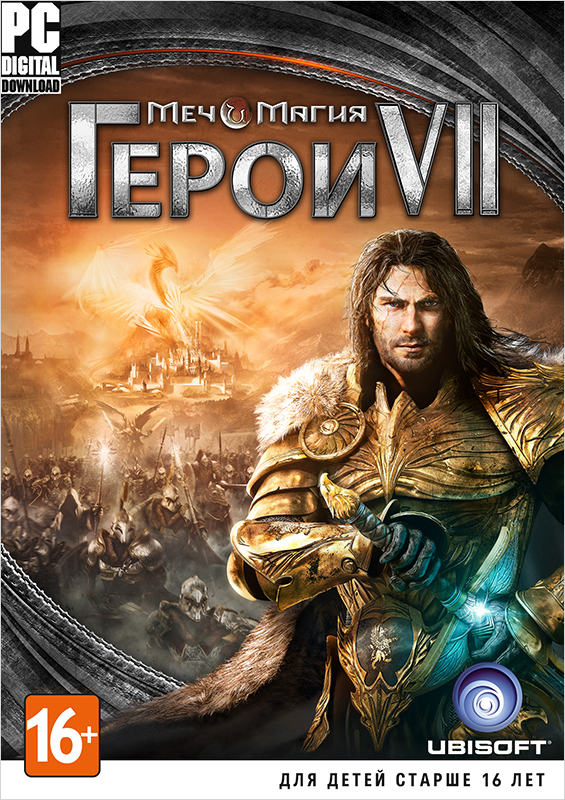 Меч и Магия. Герои VII (Might & Magic Heroes VII)