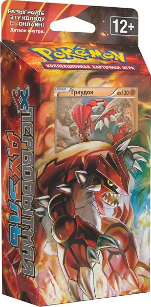 Коллекционная карточная игра Pokemon XY5. Стартовый набор. Первобытная дуэль. Пульс Земли tomy игра коллекционная карточная покемон ху первобытная дуэль бустер 10 карт pack 36 xy primal clash