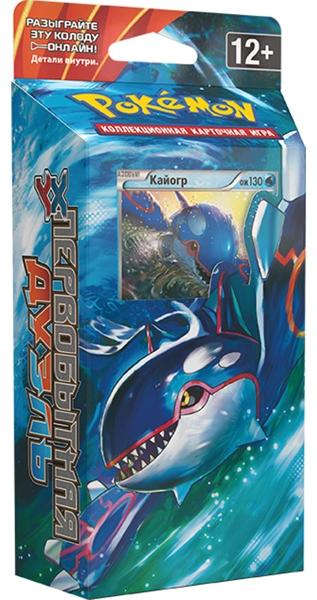 Коллекционная карточная игра Pokemon XY5. Стартовый набор. Первобытная дуэль. Ядро океана tomy игра коллекционная карточная покемон ху первобытная дуэль бустер 10 карт pack 36 xy primal clash