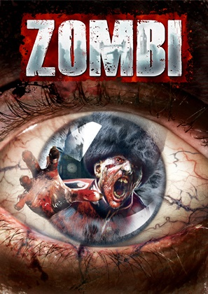 Zombi  (Цифровая версия)