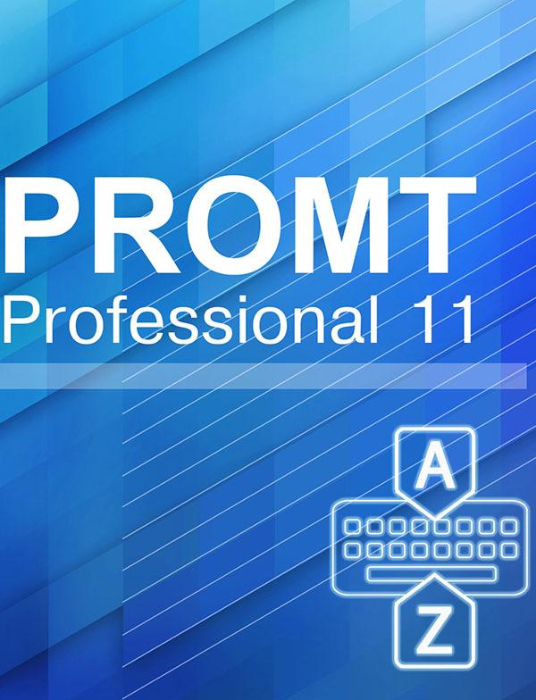 PROMT Professional 11 Многоязычный (Цифровая версия) от 1С Интерес