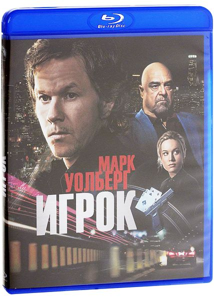Игрок (Blu-ray) The Gambler