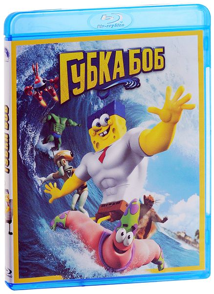 Губка Боб (Blu-ray) The SpongeBob Movie: Sponge Out of Water