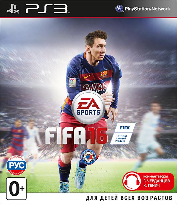 FIFA16[PS3]