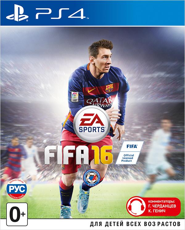 FIFA 16 [PS4]FIFA 16 – это инновации во всем. Окунитесь в сбалансированную, реалистичную и захватывающую игру. Играйте в своем стиле и соревнуйтесь на новом уровне. Вы получите уверенность в защите, возьмете контроль над центром поля и сможете создать еще больше фантастических моментов.<br>