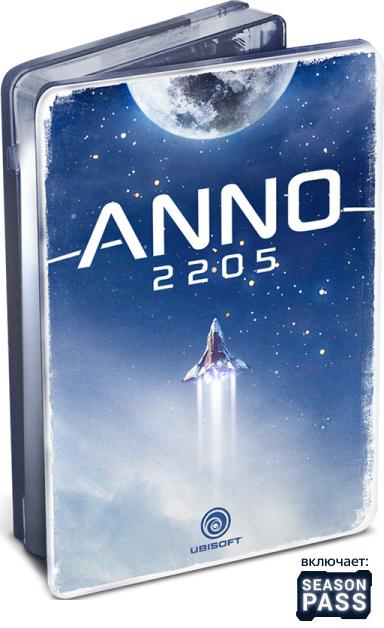 Anno 2205. Коллекционное издание [PC]