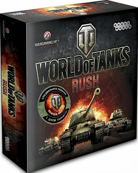 Настольная игра World Of Tanks. Rush. Специальное издание world of tanks официальный сайт золото за смс