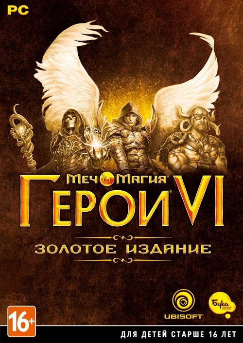 Меч и Магия: Герои VI. Золотое издание [PC, Цифровая версия] (Цифровая версия) sacred 3 расширенное издание цифровая версия
