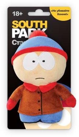 Брелок со звуком Южный парк. Стэн (12 см)Брелок со звуком Южный парк. Стэн создан по мотивам американского мультсериала «Южный парк», созданного Мэттом Стоуном и Треем Паркером и воплощает собой одного из персонажей.<br>