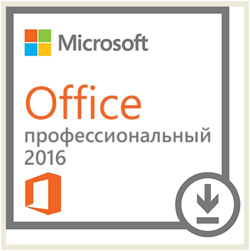 Microsoft Office профессиональный 2016. Мультиязычная лицензия (Цифровая версия)