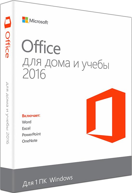 Microsoft Office для дома и учебы 2016. Мультиязычная лицензия [Цифровая версия] (Цифровая версия)