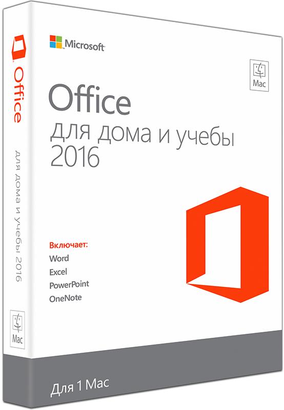 Microsoft Office Mac для дома и учебы 2016. Мультиязычная лицензия [Mac, Цифровая версия] (Цифровая версия)