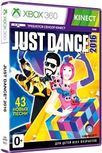 Just Dance 2016 (только для MS Kinect) [Xbox 360]