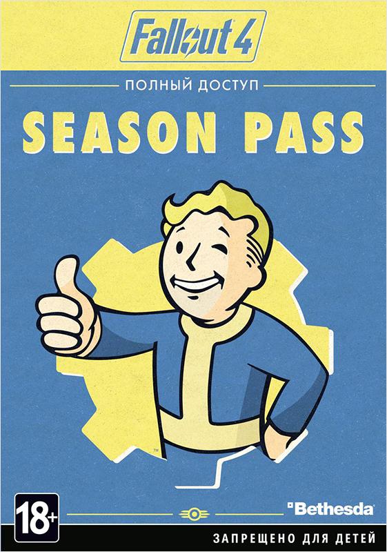 Fallout 4. Season Pass  лучшие цены на игру и информация о игре