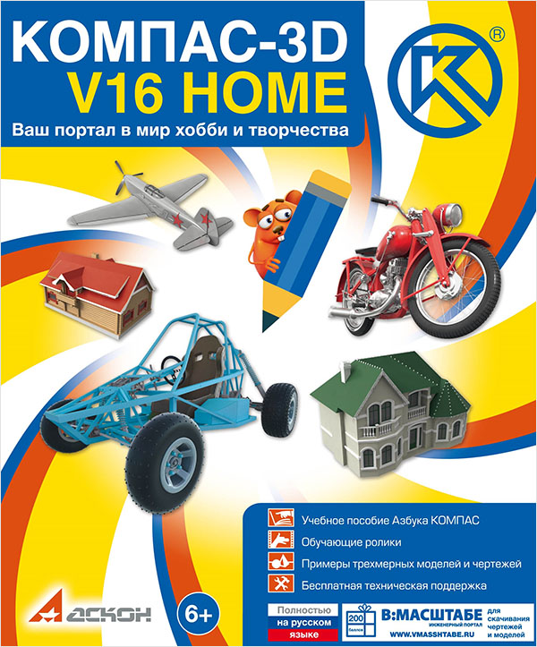 КОМПАС-3D V16 Home (4 ПК, 1 год) (Цифровая версия)С помощью системы КОМПАС-3D V16 Home студенты могут выполнять курсовые и дипломные проекты, лабораторные и практические работы по инженерной и компьютерной графике, начертательной геометрии, технической механике.<br>