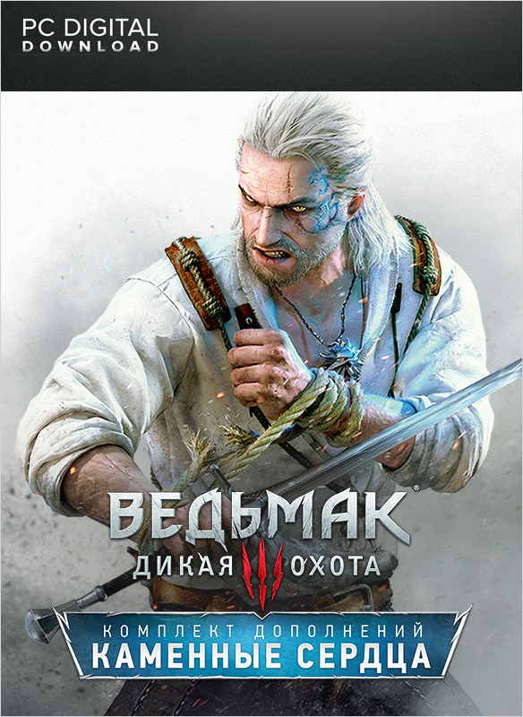Ведьмак 3: Дикая Охота – Каменные Сердца. Дополнение [PC, Цифровая версия] (Цифровая версия) europa universalis iv art of war дополнение [pc цифровая версия] цифровая версия