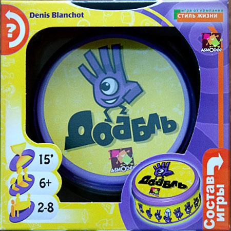 Настольная игра ДоббльПредставляем вашему вниманию настольную игру Доббль для желающих повеселиться и проверить своё зрительное восприятие, внимательность и реакцию.<br>