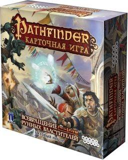 Настольная игра Pathfinder. Возвращение рунных властителейPathfinder. Возвращение рунных властителей – это кооперативная игра-приключение, в которой игроки объединяются для прохождения заданных сценариев.<br>