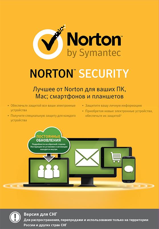 Norton Security (5 устройств, 1 год)Новая система защиты Norton Security &amp;ndash; лучшее от Norton, вне зависимости от того, какое устройство вы используете для выхода в Интернет &amp;ndash; ПК, Mac®, смартфон или планшет.<br>