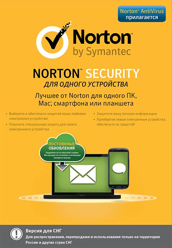 Norton Security (1 устройство, 1 год)Новая система защиты Norton Security &amp;ndash; лучшее от Norton для ПК, Mac, смартфона или планшета. С ее помощью можно без труда защитить компьютер от вирусов, интернет-атак, кражи идентификационных данных и финансового мошенничества.<br>
