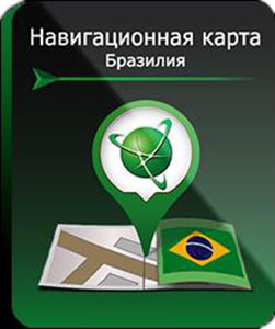 Навител. Навигационная система с пакетом карт  Бразилия (Цифровая версия)