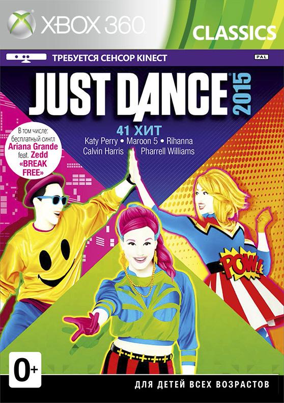 Just Dance 2015 (только для Kinect) (Classics) [Xbox 360]Игра Just Dance 2015 – это новая часть аркадного танцевального симулятора, в которой доступны более 40 композиций от таких исполнителей, как Джон Ньюмэн, Кэлвин Харрис, Ylvis и других.<br>