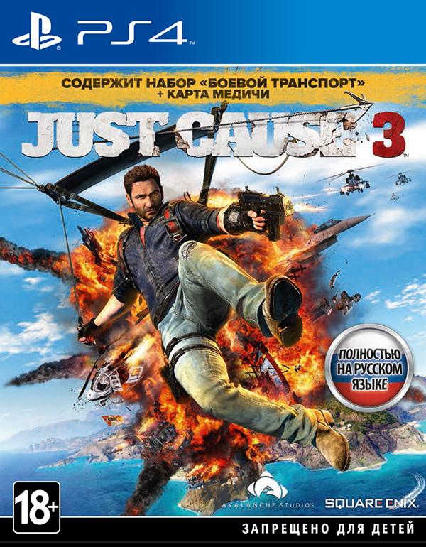 Just Cause 3. Special Edition[PS4]В игре Just Cause 3 – средиземноморская республика Медичи находится под контролем жестокого генерала Ди Равелло. Встречайте Рико Родригеза, чья миссия заключается в свержении генерала любыми доступными способами.<br>