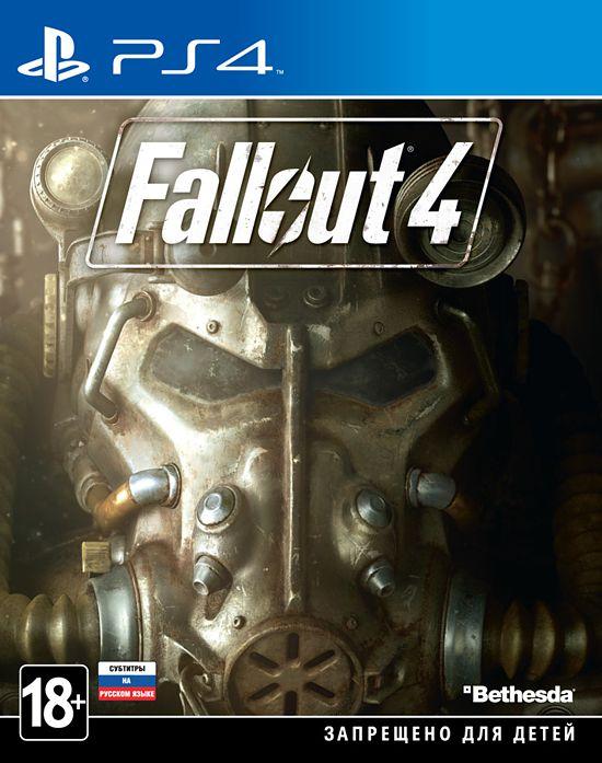 все цены на Fallout 4 [PS4] онлайн